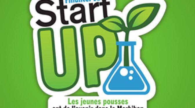 Rencontre «Comment financer sa start-up ?»